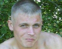 Дмитрий Тереньтев, 2 марта 1982, Ивангород, id32652465