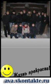 Федя Макашкин, 17 февраля , Чебоксары, id42189340