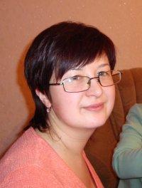 Алия Губайдуллина, 18 января , Стерлитамак, id45844258