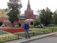 Евгений К.., 11 сентября , Буденновск, id92098052